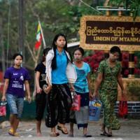 ขั้นตอนการจ้างแรงงานพม่าที่ผ่านการพิสูจน์สัญชาติครบ-4-ปี